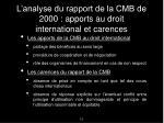 l analyse du rapport de la cmb de 2000 apports au droit international et carences