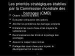 les priorit s strat giques tablies par la commission mondiale des barrages cmb