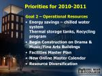 priorities for 2010 20111