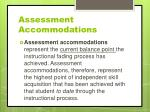 assessment accommodations2