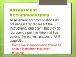 assessment accommodations3