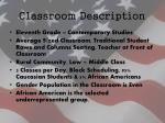 classroom description