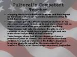 culturally competent teacher