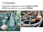 1 3 conveyer