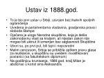 ustav iz 1888 god