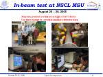 in beam test at nscl msu