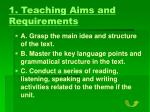1 teaching aims and requirements