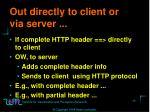 out directly to client or via server