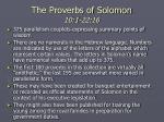 the proverbs of solomon 10 1 22 16