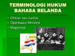 terminologi hukum bahasa belanda