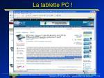la tablette pc