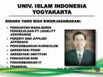 univ islam indonesia yogyakarta