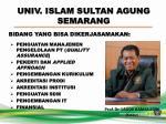 univ islam sultan agung semarang
