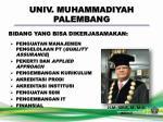 univ muhammadiyah palembang