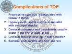 complications of tof