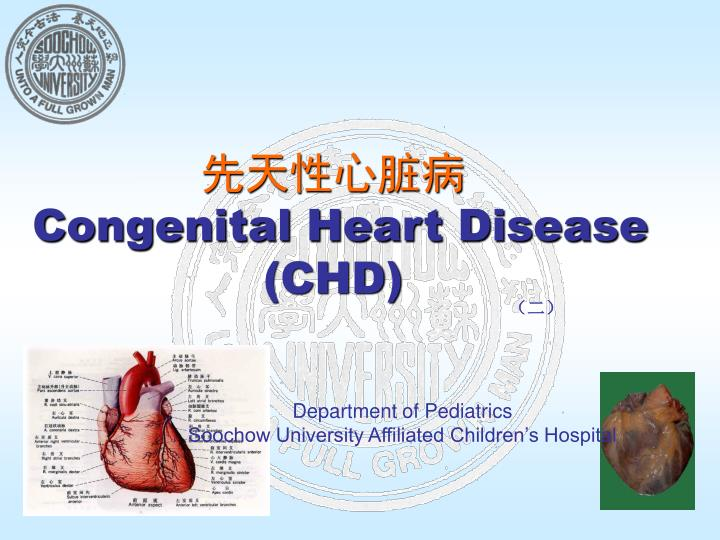 congenital heart disease chd n.