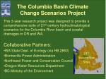 the columbia basin climate change scenarios project
