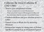 catherine the great catherine ii 1762 1796