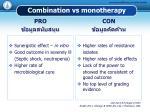 combination vs monotherapy