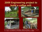 2009 engineering project to build a coffee mill