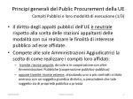 principi generali del public procurement della ue compiti pubblici e loro modalit di esecuzione 1 3