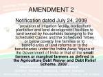 amendment 2