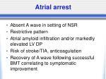 atrial arrest
