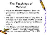 the teachings of mencius4