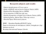 research subjects and results