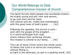 our world belongs to god comprehensive mission of church