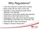 why regulations