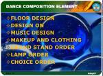 dance composition element