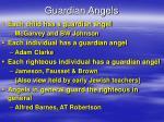guardian angels1