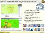 gegis generieke e gov component