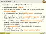 vip oproep 20071