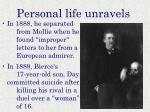 personal life unravels