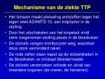 mechanisme van de ziekte ttp