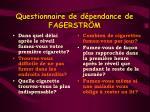 questionnaire de d pendance de fagerstr m