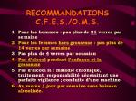 recommandations c f e s o m s