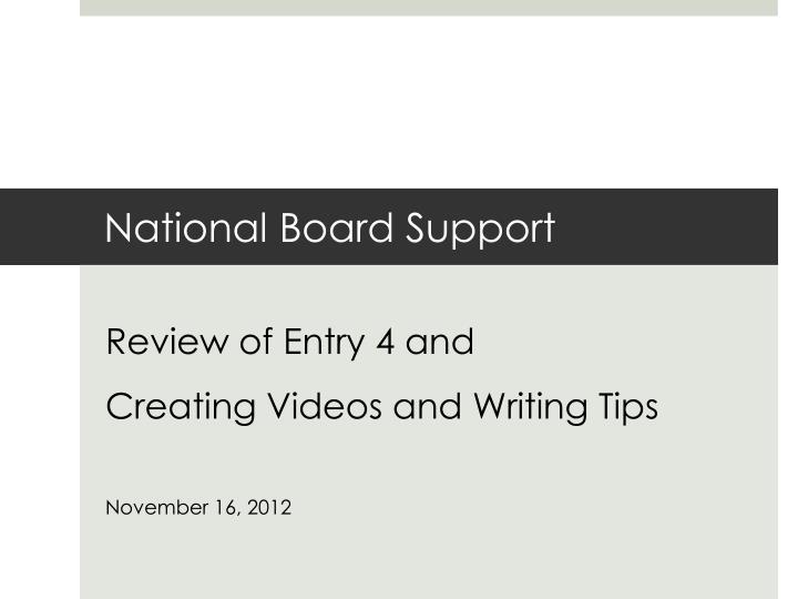 national board support n.