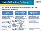 hwg pwr a r zn software