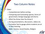 two column notes3