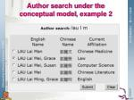 author search under the conceptual model example 2