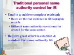 traditional personal name authority control for ir