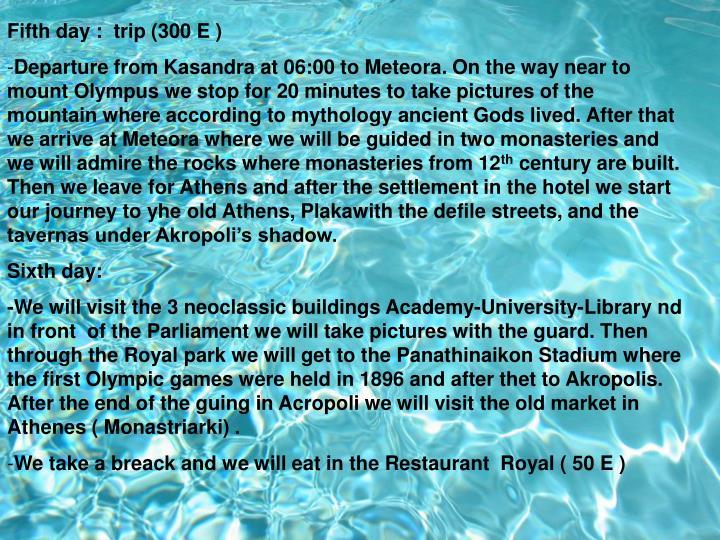 Fifth day :  trip (300 E )