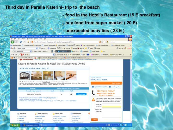Third day in Paralia Katerini- trip to  the beach