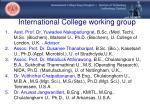 international college working group