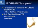 iec tr 62678 proposed