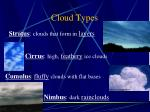 cloud types1
