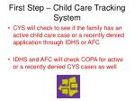first step child care tracking system